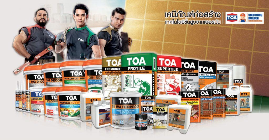 เคมีภัณฑ์-TOA